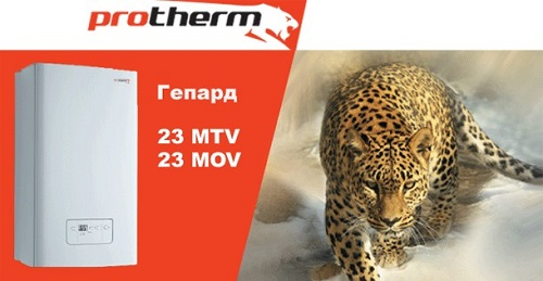 Protherm Гепард