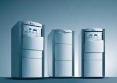 Напольные газовые установки для отопления