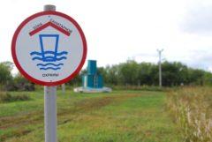 Знак зоны водной охраны